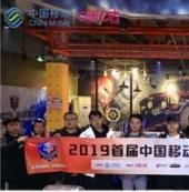 中移电竞大赛北京赛区昌平收官 着末晋级人选确定