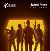 腾讯游戏x微信游戏:一起去发现无限可能