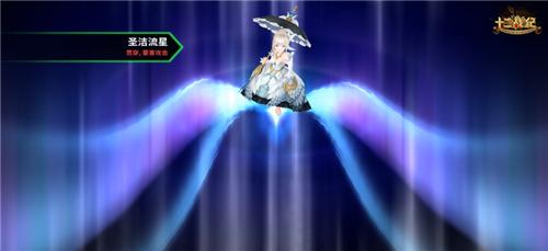 《十二戰紀》夜鴉奧莉即將登場:君臨!白魔法之神