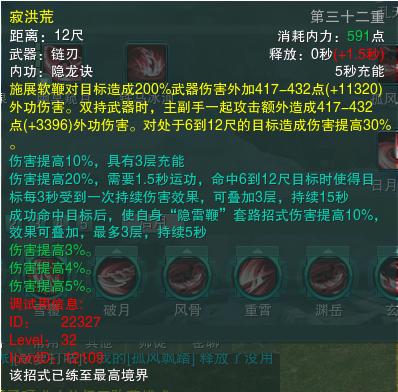 剑网三凌雪阁玩法介绍
