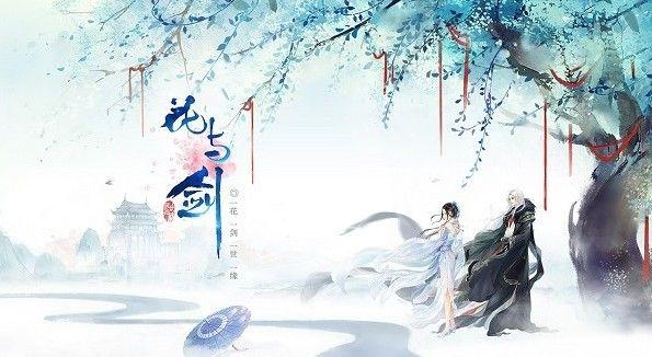 花与剑传闻神秘画像做法介绍