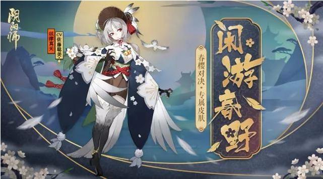 阴阳师其他类型式神介绍十大正规赌博平台大全