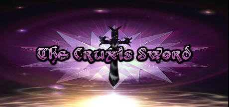 克鲁斯之剑