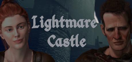莱特玛丽城堡