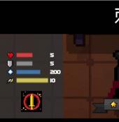 元气骑士刺客影分身用法具体介绍