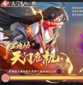 《狐妖小紅娘》手游公測版本第二階段更新 竹業篇至情上線