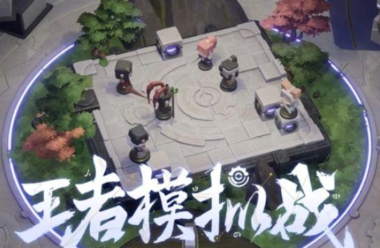 王者模拟战退出方法介绍