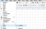 CorelDRAW折叠字母体例