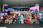 中国移动电子竞技大赛江西决赛圆满落幕 赣鄱冠军横空出世