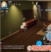 龙族幻想手游驯龙室神秘房间玩法介绍