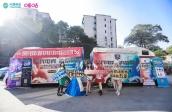 移动电竞车环游长沙城 CMCC湖南总决赛进入倒计时!