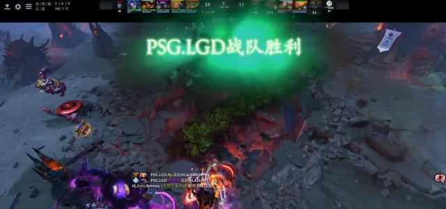【赛报】WESG中决赛小组赛:超神影魔无人能挡 LGD1-0战胜iG