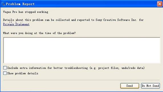 vegas工程文件打不开