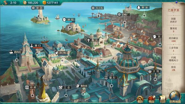 航海日记起航游戏特色介绍