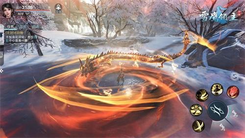 《雪鹰领主》手游预创角开启,12月17日等你来战!