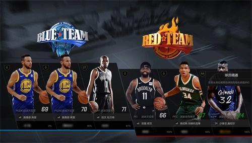 NBA2KOL2新赛季即将来袭 新规则新内容欢迎体验