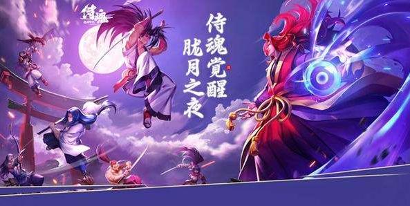 侍魂朧月傳說仙峰萬象老三打法介紹