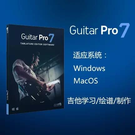 选购一把民谣吉他体例