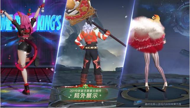 王者十大正规赌博排名:圣诞星元免费拿,孙尚香末日机甲优化,春节上线
