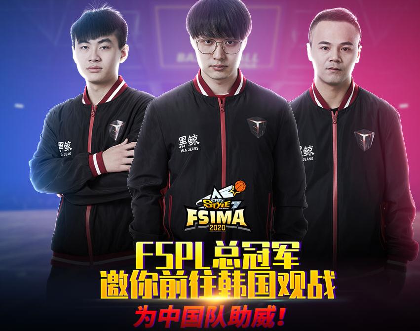 共同抗韓 三大活動贏《街頭籃球》IMA國際大師賽韓國之旅