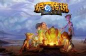 炉石传说巨龙降临海盗战最强卡组搭配介绍