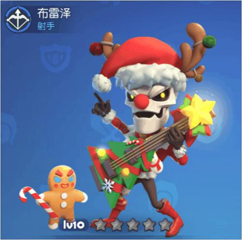 《梦塔防手游》主题活动开启:暖意圣诞 精彩不断