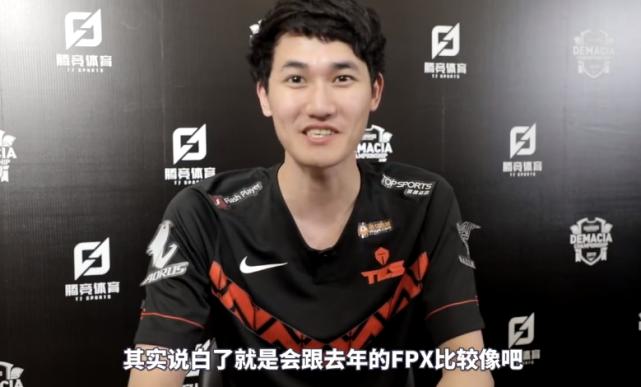Karsa:加入TES后感觉像去年的FPX,目标是常规赛前二