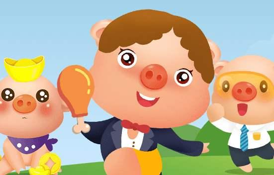 阳光养猪场赚钱方法