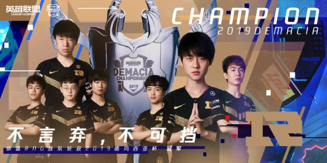 RNG3比1EDG,夺得德杯总冠军,春之虎帝正式回归!