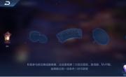 王者荣耀S18赛季凤仪之诏探索攻略