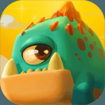 恐龙宝物巧妙之旅