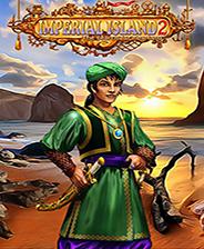 皇家之岛2探寻新大陆百度网盘下载