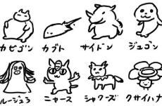 知名漫畫家親繪初代151只寶可夢簡筆畫 網友紛紛點贊