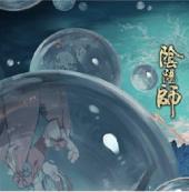 阴阳师聆海金鱼姬武艺属性一览