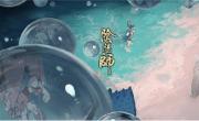 阴阳师聆海金鱼姬技能属性一览