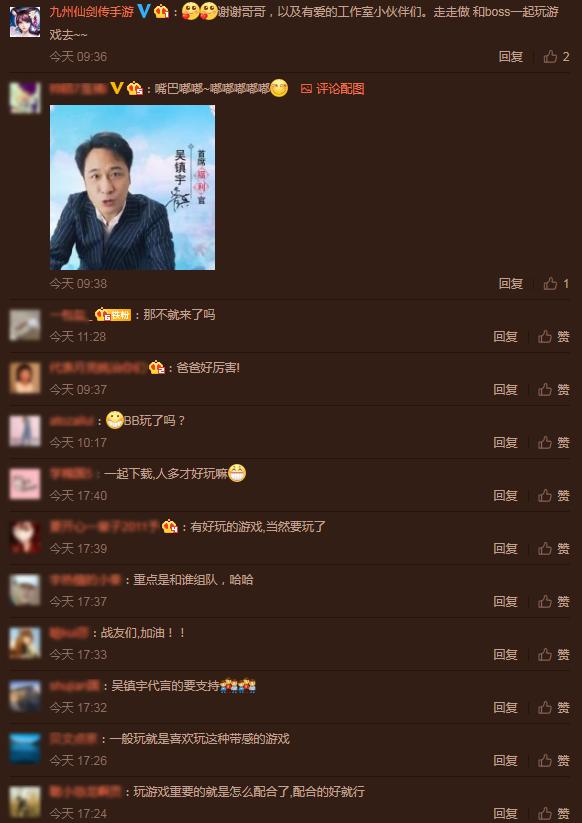《九州仙剑传》首发下载火爆,游戏热度飙升!