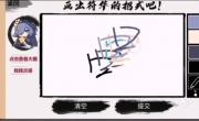 崩坏3画中仙分天地画法攻略