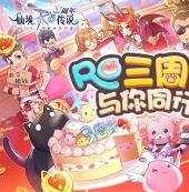 仙境传说RO手游迎来三周年纪念日,特别短片公开!