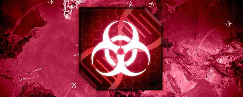瘟疫公司怎么解锁病毒