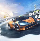 跑跑手游胜之队GT3带你探究速率极致!