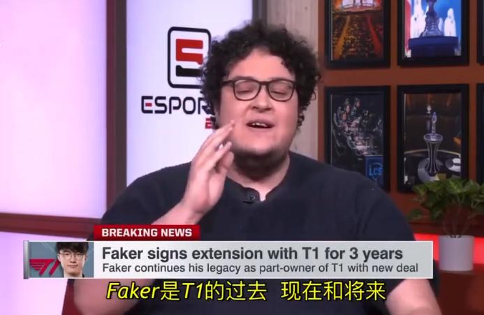 Faker成为T1股东!ESPN:他是T1的过去、现在和未来!