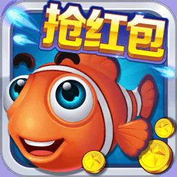 械愧财电玩网鱼app