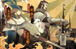 剑与远征推图俊杰挑选攻略一览