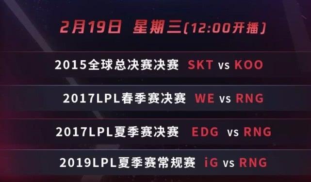 百大经典战役:SKT总决赛第二冠,马瑞成S赛唯一MVP上单!