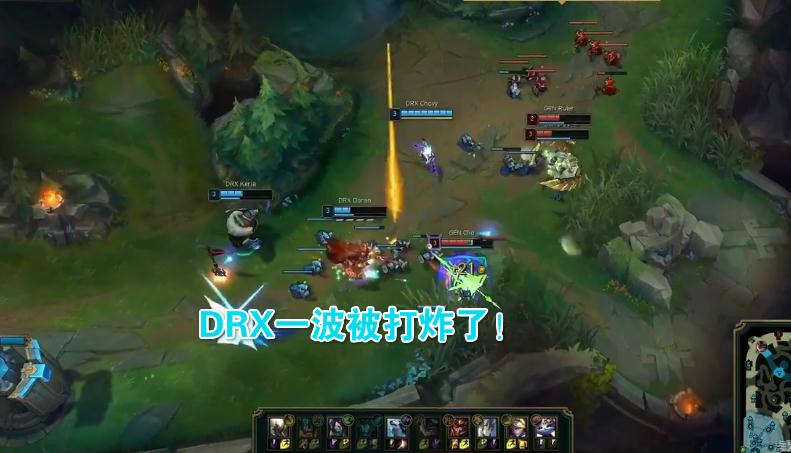 DRX不敌GEN,初期一波被打炸,Chovy阿卡丽打不出效果!