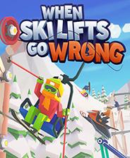 当滑雪升降机爆发了妨碍