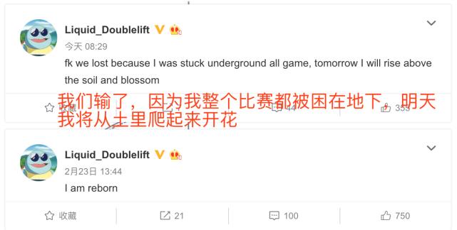 内战幻神跌落神坛TL排名垫底,大师兄发文:下一场我们会崛起!