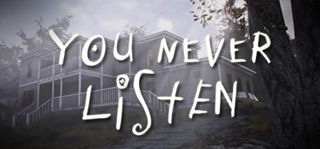 你从未聆听