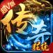 王城爭(zheng)霸(ba)-超v版