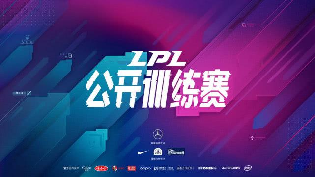 LPL春季赛将于3月9日恢复线上开赛。玩家:终于有比赛看了!